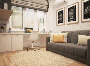 Vendre-son-logement-home-staging-definir-espace